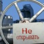 «Газпром» отказался от услуг «Нафтогаза» по компенсации скачков потребления газа в ЕС