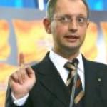 Яценюк предложил Евросоюзу принимать газ на украино-российской границе
