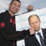 """Яценюк с Кличко вновь засобирались на """"консультацию"""" – на этот раз к Меркель"""
