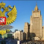 МИД России жестко осудил действия радикалов в Киеве