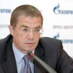 """""""Газпром"""" стал пионером в деле либерализации газового рынка Европы"""
