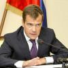 Медведев назвал главу Службы безопасности Украины придурком