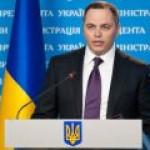 Власти Украины пригласят независимых экспертов для расследования случившегося кризиса