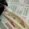 Правительство РФ определило минимумы прироста тарифов на свет и тепло