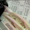 Тарифы ЖКХ в России могут стать зависимыми от энергоэффективности дома