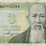Главный банк Казахстана определил пределы отклонения курса купли-продажи евро и доллара