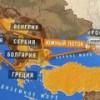 Договор на строительство газопровода «Южный поток» в Сербии заключат в июне