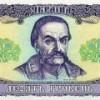 """Украина: политический фактор """"дожмет"""" курс гривны"""