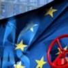 Цена на газ в Европе существенно растет на фоне кризиса на Украине