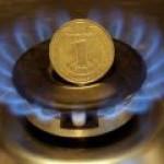 С 1 апреля население Украины получает повышение цен на газ почти в 4 раза
