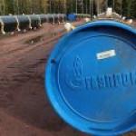 """""""Газпром"""" подвел итоги тендера на трубы для газопровода Ухта – Торжок-2"""