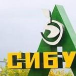 Доля КЗСК продана СИБУР китайской Sinopec за 13,3 млн долларов