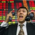 ММВБ: у рынка акций равные шансы пойти как вверх, так и вниз