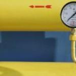Украина весной имеет хорошие шансы получить комфортные цены на газ
