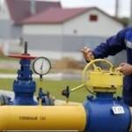 """""""Укртрансгаз"""": возможны два варианта реверса газа через Словакию"""