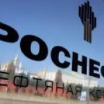 """Роснефть"" прекратила экспорт топлива до конца года"