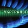 """""""Укртрансгаз"""" обыскали конструктивно"""