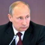 Путин пообещал иностранным инвесторам упрощенную схему подачи заявок на разведку ископаемых
