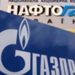 «Нафтогаз» потребовал пересмотреть транзитный договор с «Газпромом»