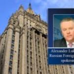 МИД РФ: Киев наращивает силовую операцию на востоке Украины