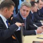 """""""Газпром"""" купит у НОВАТЭКа последний незаконтрактованный газ с проекта """"Ямал СПГ"""""""