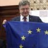 У Порошенко появились сомнения в острой необходимости подписания соглашения об ассоциации с ЕС