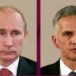 ОБСЕ подготовила варианты решения выхода из кризиса на Украине, а Путин просит сторонников федерализации отложить референдум