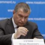 """Глава """"Роснефти"""": мы будем жестко отстаивать свои интересы"""
