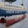 """За трубопровод Уренгой – Пурпе """"Газпром"""" заплатит больше, чем определил тендер"""