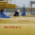 """Украина активно включится в """"газовую войну"""" европейцев с """"Газпромом"""""""