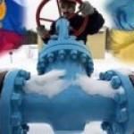 Три возможных сценария новой газовой войны с Украиной
