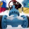 Украина переплатила России за «зимний» газ