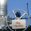 Украина будет получать столько газа, за сколько заплатит
