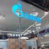 """""""Газпром"""" определился с доходностью своих облигаций в швейцарских франках"""