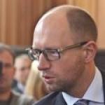 """Яценюк: """"Нафтогаз"""" будет разделен не на две, а на три компании"""