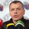 Константинов: имущество украинских бизнесменов-радикалов в Крыму нужно конфисковывать