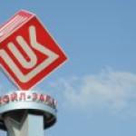 ЛУКОЙЛ покупает добывающее предприятие в Югре у катарского шейха