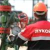 ЛУКОЙЛ выступил за сохранение параметров налогового маневра в 2017 году