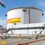 «Роснефть» планирует создать на Камчатке нефтебазу