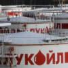 ЛУКОЙЛ будет хранить каспийскую нефть в береговых сооружениях в Калмыкии