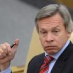 Пушков: Европа превращается в филиал США