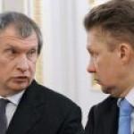 """Главы """"Роснефти"""" и """"Газпрома"""" проигнорировали указ Путина и не опубликовали декларации о доходах"""