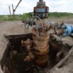 Пока Юзовское месторождение на востоке Украины оказалось для Shell не по зубам