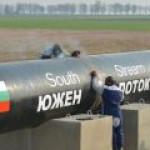 """Болгария может вернуться к проекту """"Южный поток""""?"""