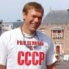 """Верховная Рада Украины дала """"добро"""" на арест Олега Царева"""