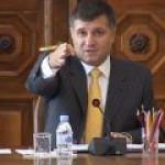 Глава МВД Украины опасается бунта, если будет выполнено требование МВФ по газу