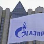 """""""Газпром"""" договаривается о кредите с пулом международных инвесторов"""