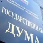 Нарышкин: за российско-украинскими «газовыми» проблемами стоят США