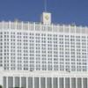Правительство учредило аукционы на участки шельфа федзначения