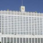 "Кабмин отказался от идеи установки ""умных"" счетчиков газа"